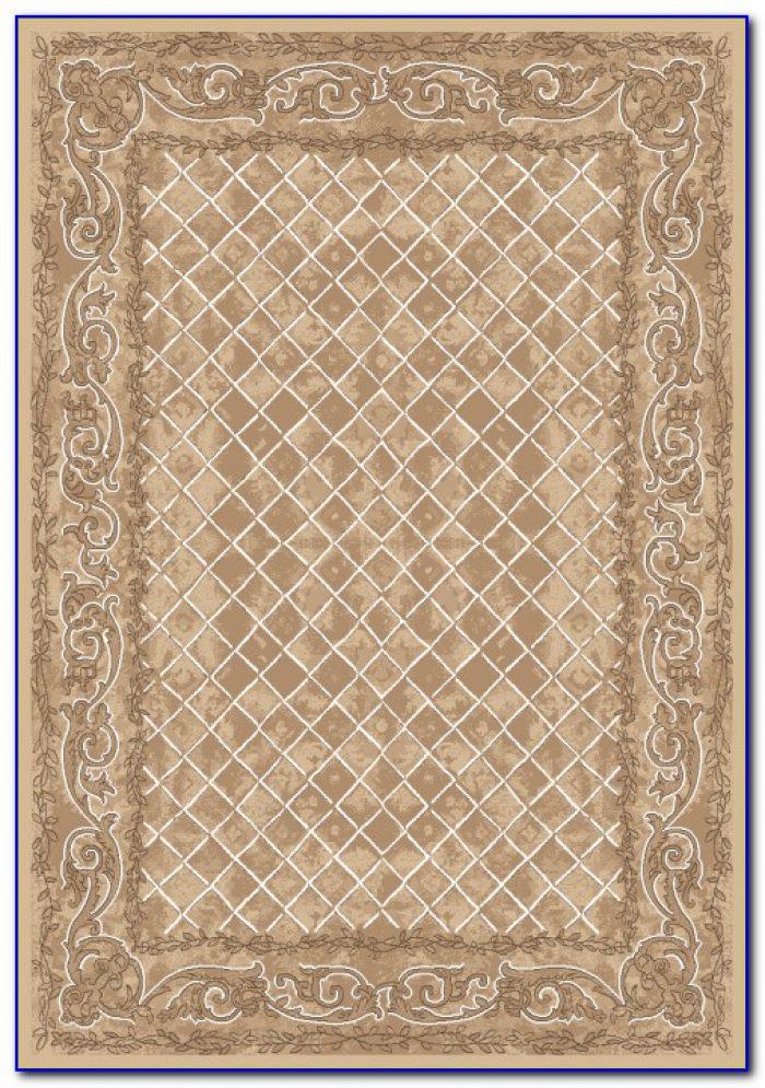 Tone On Tone Textured Area Rugs