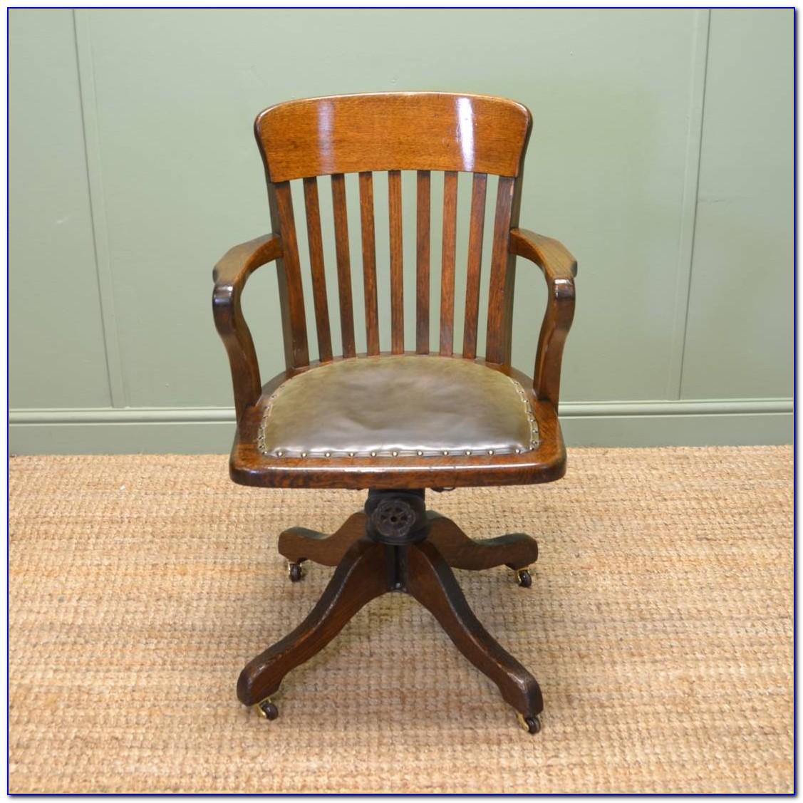 Vintage Swivel Office Chair